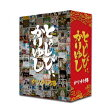 【新品】【CD】10周年記念ベストアルバム「とぅしびぃ、かりゆし」 かりゆし58