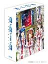 【新品】【ブルーレイ】ARIA The ANIMATION Blu-Ray BOX 天野こずえ(原作)