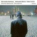Other - 【新品】【CD】ヴァインベルク:室内交響曲第1番−第4番 他 ギドン・クレーメル(principal violin)