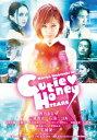 【新品】【DVD】CUTIE HONEY -TEARS- 西内まりや