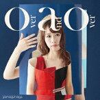 【新品】【CD】TVアニメ「Just Because!」オープニングテーマ::over and over やなぎなぎ