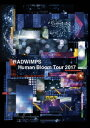 【新品】【DVD】RADWIMPS LIVE DVD Human Bloom Tour 2017 RADWIMPS