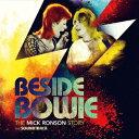 Rock, Pop - 【新品】【CD】『ビサイド・ボウイ ザ・ミック・ロンソン・ストーリー』 ザ・サウンドトラック (V.A.)