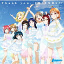 【新品】【CD】『ラブライブ サンシャイン Aqours 4th LoveLive 〜Sailing to the Sunshine〜』テーマソング::Thank you, FRIENDS Aqours
