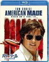 【新品】【ブルーレイ】バリー・シール/アメリカをはめた男 トム・クルーズ