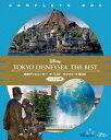 【新品】【ブルーレイ】東京ディズニーシー ザ・ベスト コンプリートBOX <ノーカット版> (ディズニー)