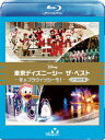 【新品】【ブルーレイ】東京ディズニーシー ザ・ベスト −冬 & ブラヴィッシーモ!− <ノーカット版> (ディズニー)