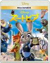 【新品】【ブルーレイ】ズートピア MovieNEX (ディズニー)