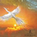 【新品】【CD】炎-HOMURA- 姫神
