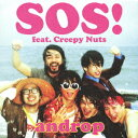 樂天商城 - 【新品】【CD】SOS! feat. Creepy Nuts androp
