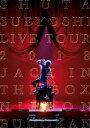 【新品】【DVD】Shuta Sueyoshi LIVE TOUR 2018 − JACK IN THE BOX − NIPPON BUDOKAN 末吉秀太