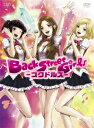 【新品】【DVD】アニメ「Back Street Girls−ゴクドルズ−」 DVD−BOX ジャスミン・ギュ(原作)