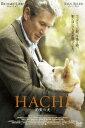 【新品】【DVD】HACHI 約束の犬 リチャード・ギア