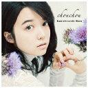 【新品】【CD】chouchou 上白石萌音