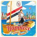 【新品】【CD】Happiece 岡本信彦