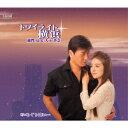 【新品】【CD】トワイライト横浜/めぐり逢い… 加門亮&大下香奈