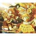 【新品】【CD】TVアニメ『響け!ユーフォニアム2』オリジナルサウンドトラック::おんがくエンドレス 松田彬人(音楽)