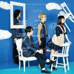 【新品】【CD】TVアニメ『小林さんちのメイドラゴン』OP主題歌::青空のラプソディ fhana