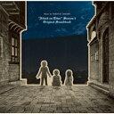 【新品】【CD】TVアニメ「進撃の巨人」 Season 3 オリジナルサウンドトラック 澤野弘之(音楽)