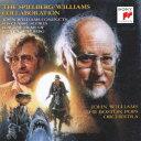 【新品】【CD】スピルバーグの世界 ジョン・ウィリアムズ