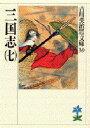【新品】【本】三国志 7 吉川英治/著