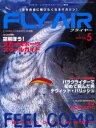 【新品】【本】FLY AIR No.5
