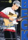 【新品】【本】BECK Volume6 ハロルド作石/著