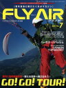 【新品】【本】FLY AIR No.7