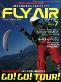 【新品】【本】【2500以上購入で】FLY AIR No.7