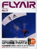 【新品】【本】【2500以上購入で】FLY AIR No.17