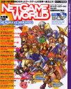 【新品】【本】NET GAME WORLD 1 ログイン 特別編集
