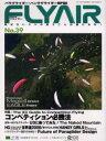 【新品】【本】FLY AIR 39