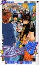 【新品】アイシールド21 24 集英社 稲垣理一郎/原作 村田雄介/漫画
