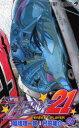 【新品】アイシールド21 25 集英社 稲垣理一郎/原作 村田雄介/漫画