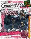 書, 雜誌, 漫畫 - 【新品】【本】ファミ通Connect!On  23