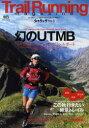 【新品】【本】Trail Running magazine タカタッタ NO.6