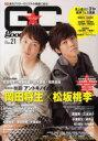 【新品】【本】グッカム Vol.21(2011AUTUMN)