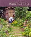 【新品】【本】健太郎のGarden Book みんなのお手本。フローラ黒田園芸の庭づくり 黒田健太郎/著