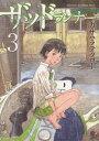 乐天商城 - 【新品】【本】ザッドランナー   3 カサハラ テツロー