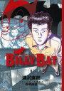 【中古】【全巻セット】 BILLY BAT 1-20巻/ 浦沢直樹 モーニングKC【送料無料】