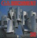 【新品】【本】GA document 世界の建築 38