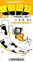 """【新品】【本】人文科学 """"知的好奇心""""を持て 小松原赳/著"""
