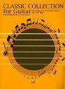 【新品】【本】ギターのためのクラシック・コレクション 原公一郎/編曲