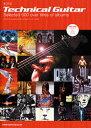 【新品】【本】テクニカル ギター Selected 600 over titles of albums Jun Kawai/監修