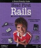 【新品】【本】【2500以上購入で】Head First Rails 頭とからだで覚えるRailsの基本 David Griffiths/著 松田明/監訳 児島修/訳