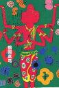 【新品】【本】阿修羅のジュエリー 鶴岡真弓/著 100%ORANGE/装画・挿画