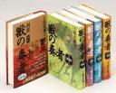 【新品】【本】獣の奏者 完結セット 全5巻