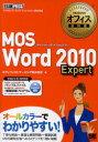 【新品】【本】MOS Word 2010 Expert Microsoft Office Specialist エディフィストラーニング株式会社/著