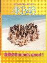 樂譜 - 【新品】【本】AKB48真夏のSounds good! ピアノソロ・やさしいピアノソロ