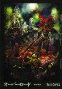 【新品】【本】オーバーロード 2 漆黒の戦士 丸山くがね/著
